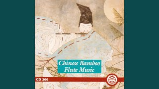 Capriccio For Chinese Flute