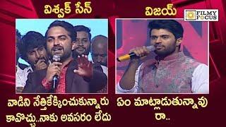 Vijay Devarakonda vs Vishwak Sen : Crazy Speeches on Stage || Arjun Reddy vs Falaknuma Das Movie
