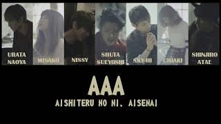 AAA - Aishiteru no ni, Aisenai 「愛してるのに、愛せない」 [Lyrics]