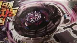 Diablo Nemesis Unboxing PT-BR- Beyblade do BrickBlader