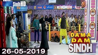 DAMA DAM SINDH 26-05-2019 | SindhTV Game Show | Biggest Game Show in Sindhi Media | SindhTVHD