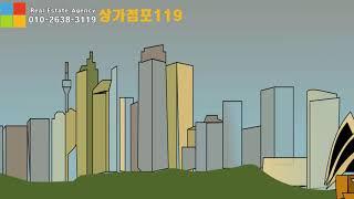 강서구 화곡동 1종노래방 매매 임대 매물