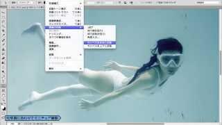 古賀学「水中ニーソプラス」より http://sprite.theshop.jp/items/40541...