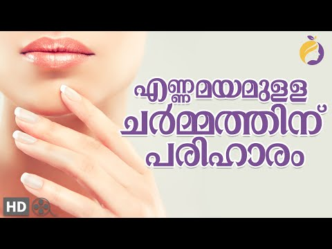 oil skin solution -malayalam beauty Tips video