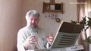 Божественная Литургия: второй изобразительный антифон - Духовная музыка с иеромонахом Амвросием