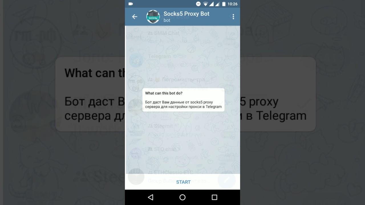 Socks5 telegram android