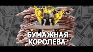 Оккупанты в шоке .(граждане СССР Сахалин)