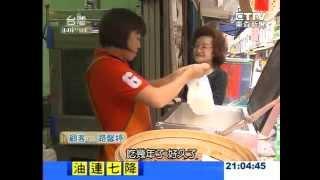 搶手素食包 不吃素也愛吃 - 台灣1001個故事