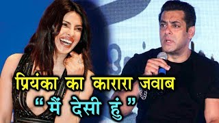 Priyanka Chopra Hits Back At Salman Khan For Poking Fun At Her | Bharat