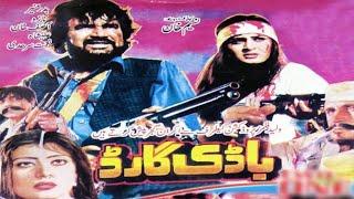 Pashto film BODYGUARD | Badar Munir, Asif Khan & Nazo | Must Watch