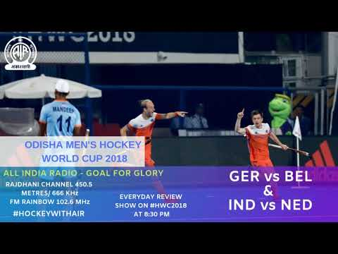 All India Radio Goal for Glory| #INDvsNED | #GERvsBEL| #HWC2018 Ep 16