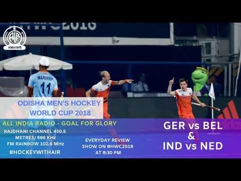 All India Radio Goal for Glory  #INDvsNED   #GERvsBEL  #HWC2018 Ep 16