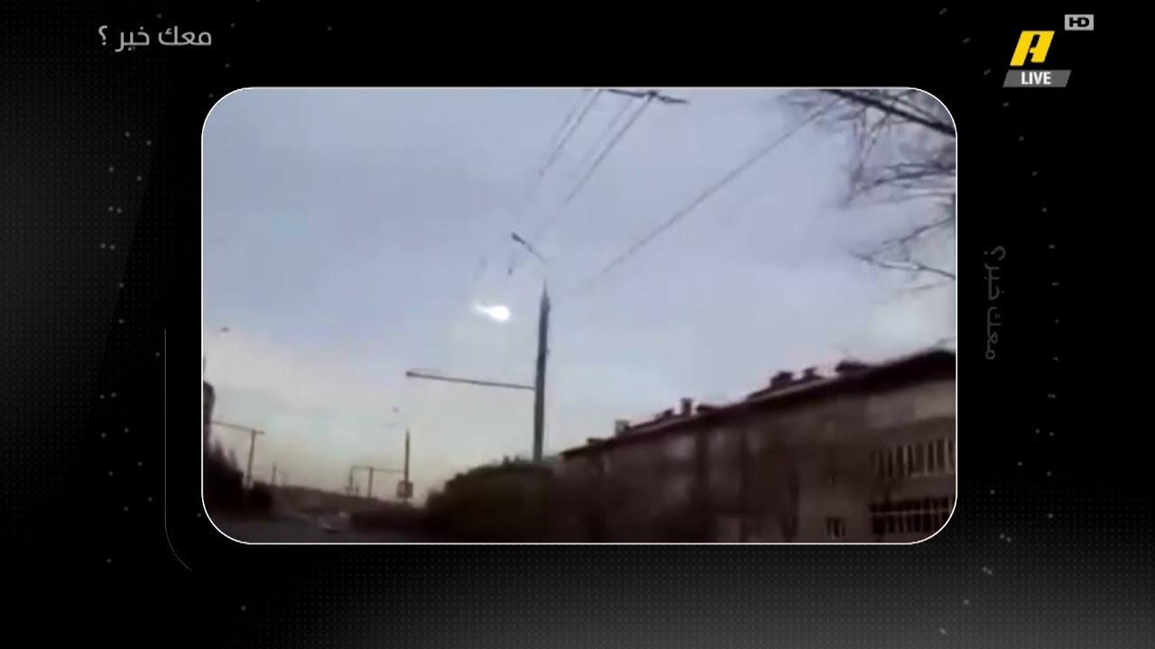 كرة نارية غريبة تظهر في سماء سيبيريا