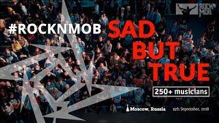 Metallica Sad But True Rocknmob Moscow 7