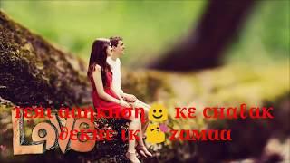 Whatsapp Video Status Sun Le Sada - sun le sada o mere sanam ||  whatsapp status video