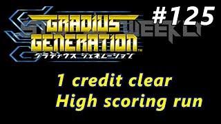 STG Weekly #125: Gradius Galaxies