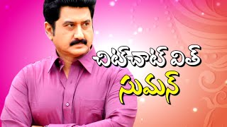 film-actor-suman-special-interview