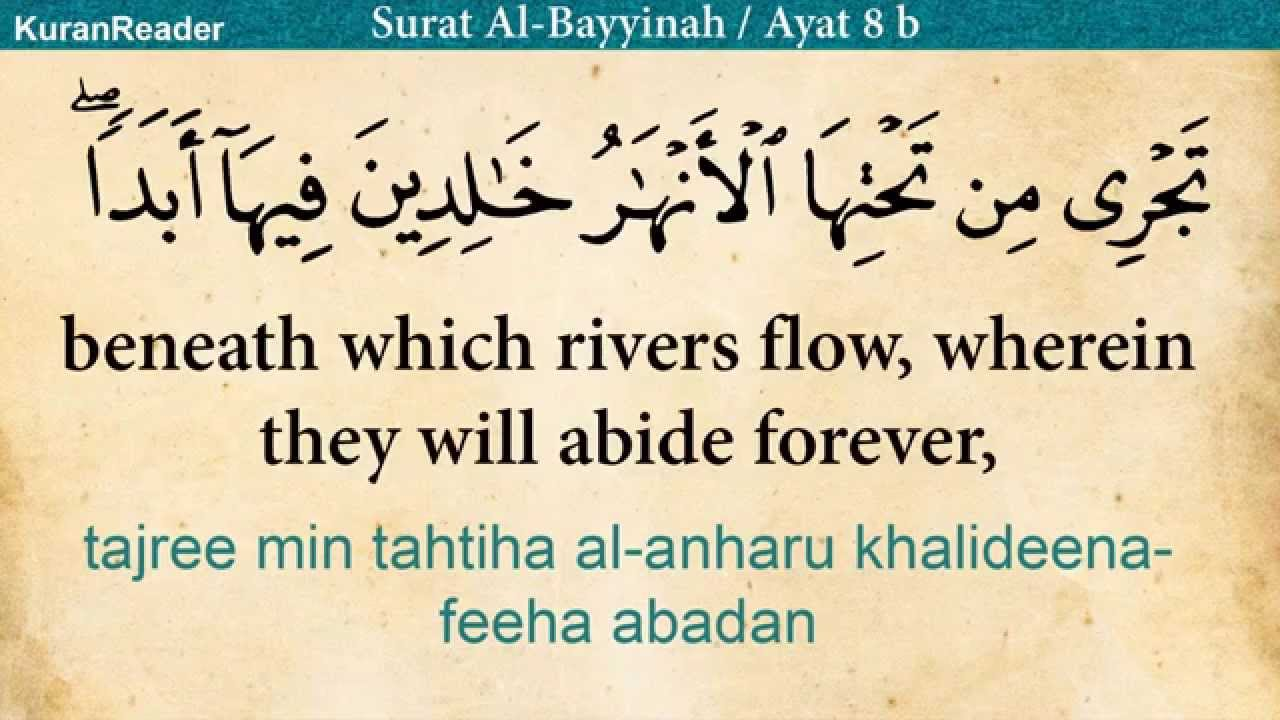Quran Arabic And English Translation And Transliteration Pdf