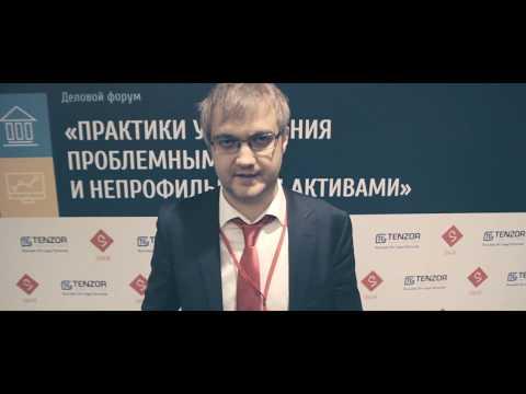 Александр Ермоленко, Партнер ФБК Право