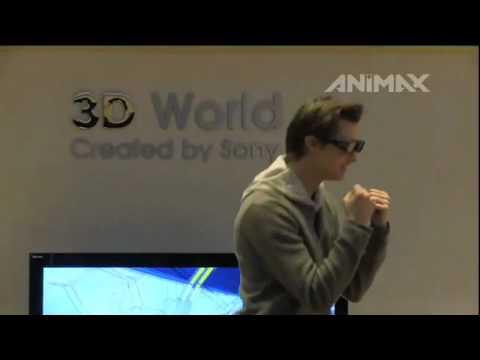 In The Qube  Sony Bravia 3D TV!