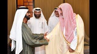 محمد بن راشد يستقبل وزير الشؤون الإسلامية والدعوة والإرشاد السعودي