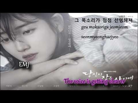 모노그램 (Monogram) – 자각몽 (Lucid Dream) // While You Were Sleeping OST Part 6(ENG SUB)