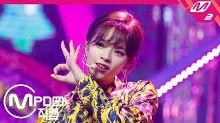 [MPD직캠] 트와이스 정연 직캠 'YES or YES' (TWICE JEONG YEON FanCam) Ver.2 | @MCOUNTDOWN_2018.11.8