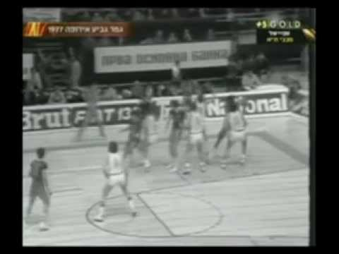Mobilgirgi Varese VS Maccabi Tel Aviv (FINALE COPPA CAMPIONI 1976/77 BELGRADO