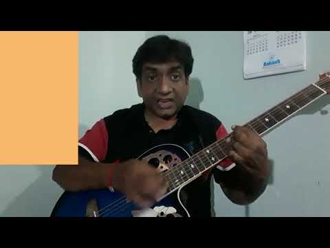 O mere sona're guitar chords and strumming and music part lesson 1st