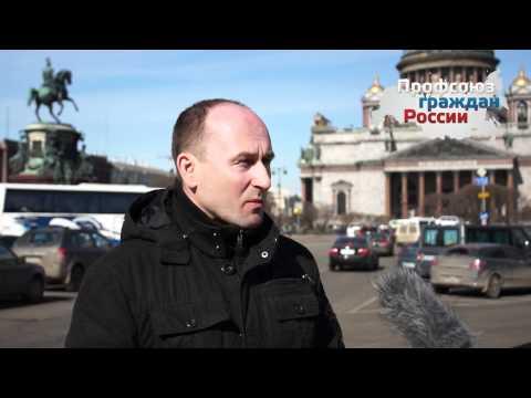 Николай Стариков о пропаганде гомосексуализма