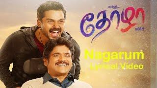 Nagaram Song with Lyric | Thozha | Karthi | Nagarjuna | Tamannaah | Gopi Sundar