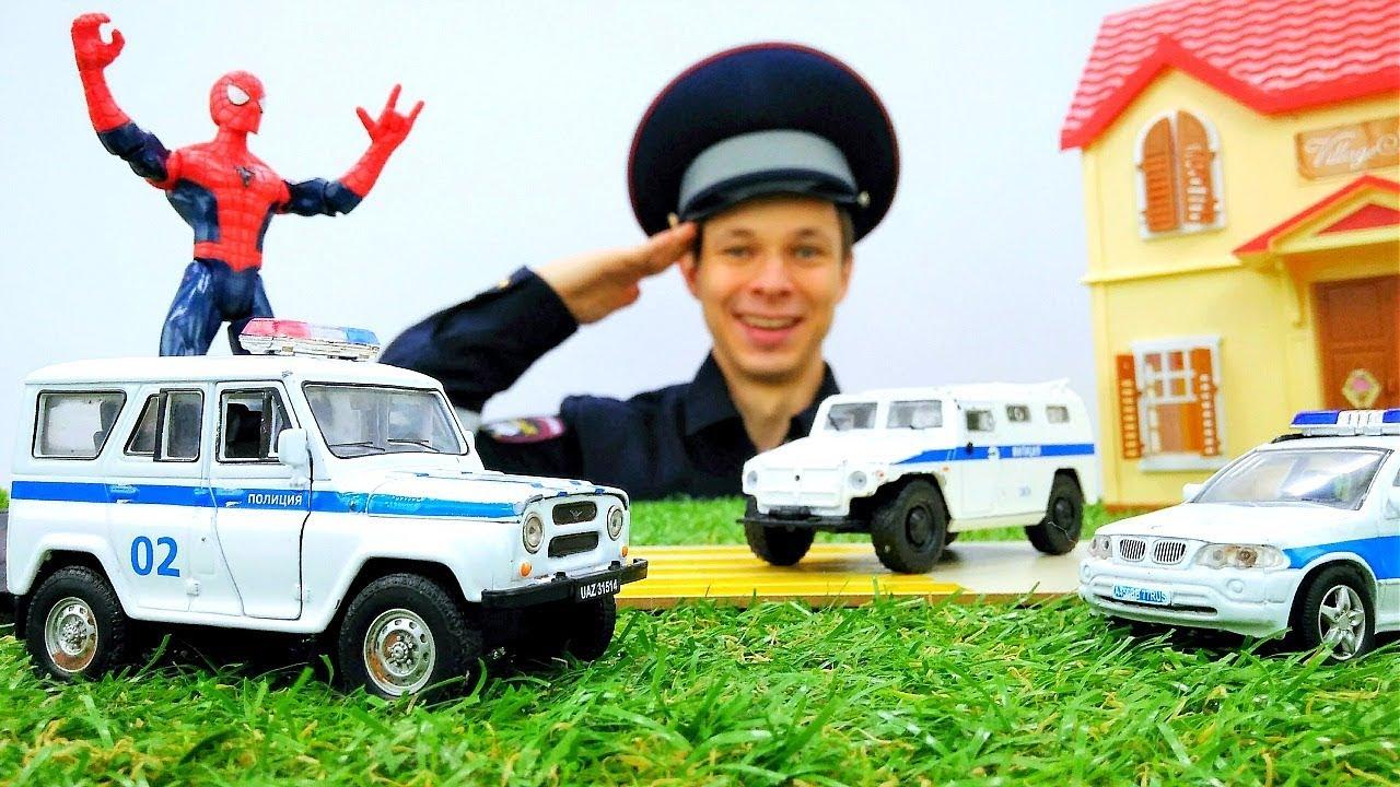 Инспектор Федор и Человек Паук делают дорогу безопасной.
