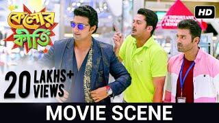 প্রমাণ যোগ্য ছবি | Dev, Jisshu, Ankush | Movie Scene | Kelor Kirti | SVF