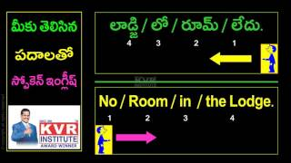 Spoken English In 24 Hours In Telugu Pdf