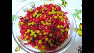 Очень вкусный и простой свекольный салат с фруктами и овощами..