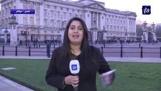 حشد دولي في مبادرة لندن لدعم الاقتصاد الأردني (27-2-2019)