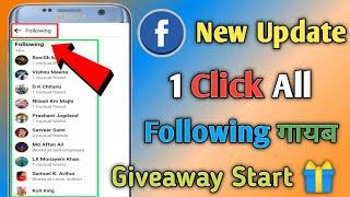 How To Unfollow All Facebook Following in One Click 2021 || Aek Sath Unfollow Karen New Update 2021