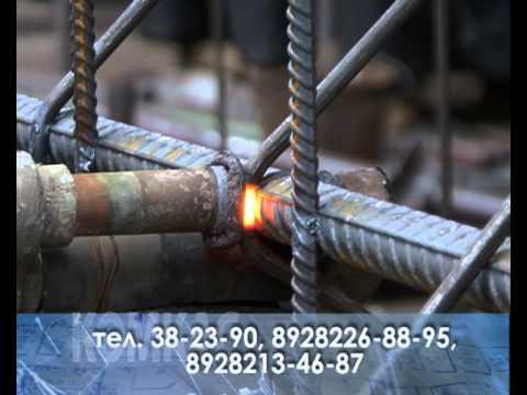 Видео Кладочная сетка 3 мм