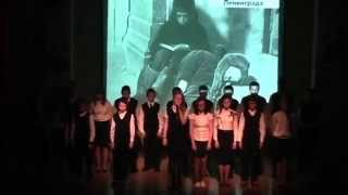 "Песня ""Дети войны"" Алёна Зайцева и 6а школа 1426"