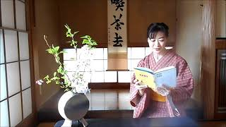 """""""The Book of Zen Tea"""" by a zen monk in 1828 about Japanese Tea Ceremony. It is an interesting book for someone who loves tea and important book for ..."""