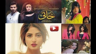 Top 5 Pakistani Dramaz 2018