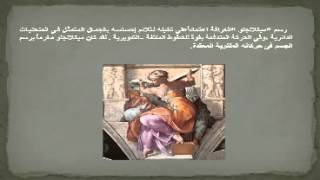 د.محسن عطيه  - الفن والجمال-4- الرمزية/الاستعارة البليغة -Dr.Mohsen Attya - symbolic   Metaphor Thumbnail