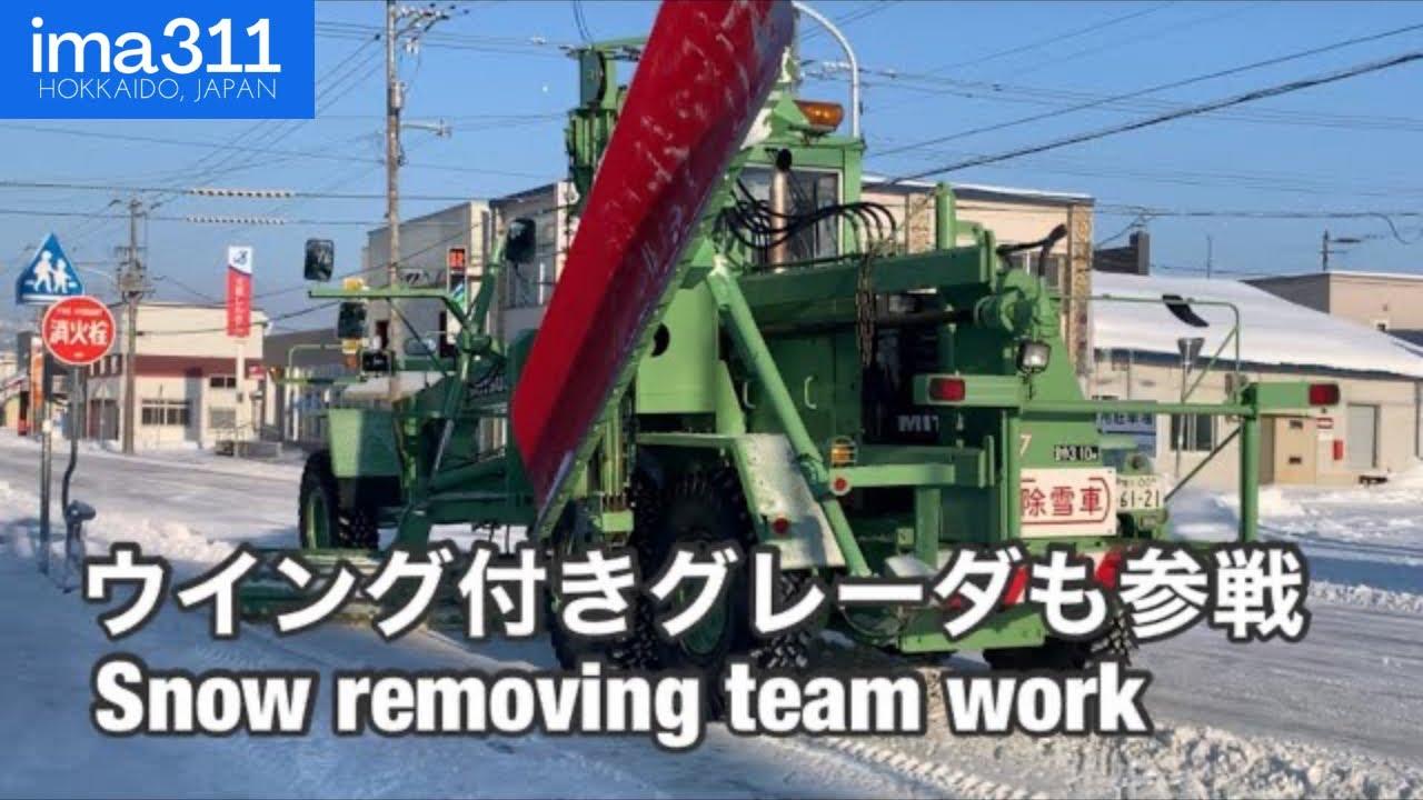 Download ロータリ除雪車HTR252などによる排雪作業終盤 北海道名寄市