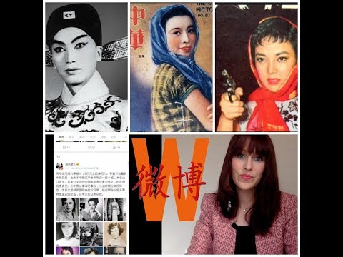 Top 3 of Evil Power Women in Modern China