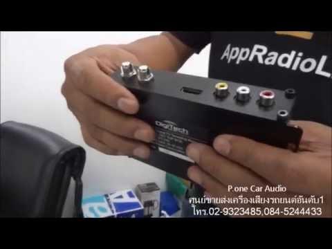 ทีวีดิจิตอลติดรถยนต์2เสาTV DIGITAL DIGITECH ราคาถูก 4,900 บาท BY P ONE 02 9323485