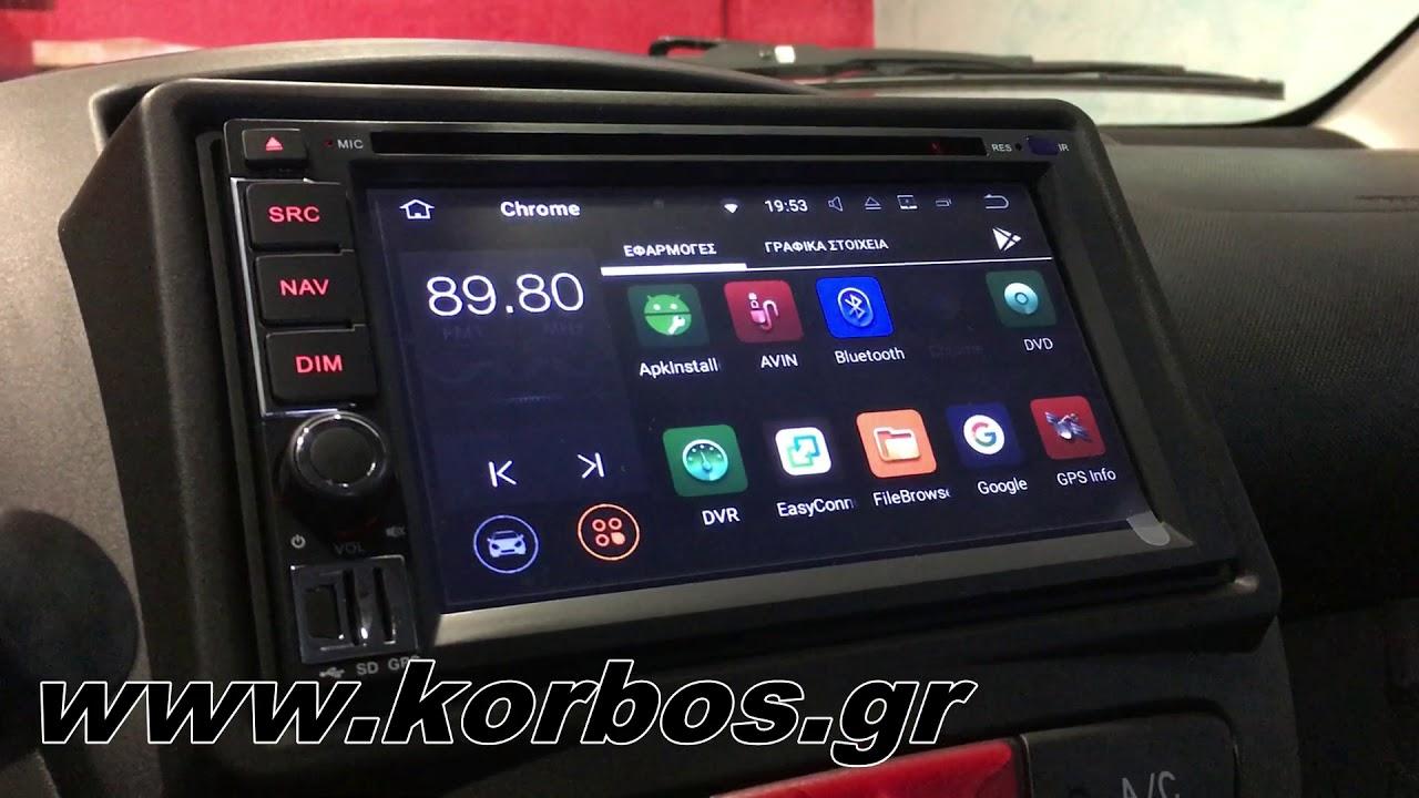Toyota Yaris - Android 7.1.2 ( Nougat ) Digital IQ IQ-AN7802 GPS (DVD) www.korbos.gr