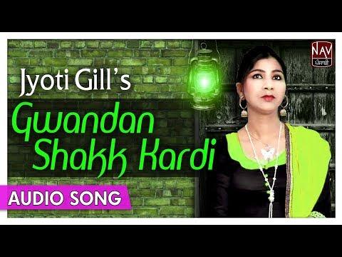 Gwandan Shakk Kardi - JYOTI GILL | Superhit Punjabi Audio Songs | Priya Audio