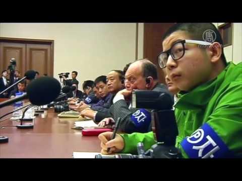 美国将颁布禁令 国民不能赴朝鲜旅游(朝鲜旅游禁令_青年先锋旅行社)