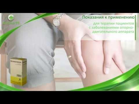 Таблетки для суставов: противовоспалительные и для