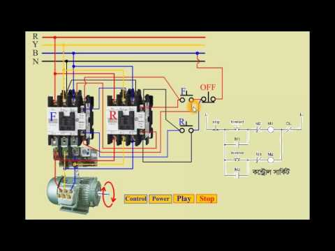 hqdefault  Phase Transformer Wiring Diagram Start Stop Motor Control on